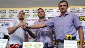 Балкан ще има треньор до края на месеца, в Ботевград искат пробив в ШЛ