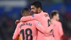 """Барселона има план """"Б"""" за парите по трансфера на Де Лихт"""