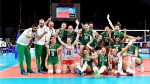 Невероятно, но факт! България спечели първа победа в Лигата на нациите (галерия)