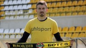 Янко Георгиев: Ботев е точното място за мен, целите ми са високи