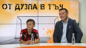 """Ивайло Рачев: Преговаряме с три """"Златни топки"""" да дойдат в Панагюрище (видео)"""