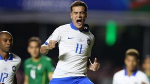 Бразилия потегли с класика срещу Боливия (видео + галерия)