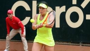 Костова е полуфиналистка в Чехия