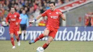 Българин ще играе срещу Байерн за Купата на Германия