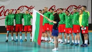 България ще играе за бронза на IHF Emerging Nations след невероятна драма срещу Куба (видео + снимки)