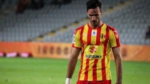 ЦСКА-София се разминал с испански защитник