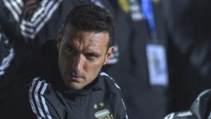 Треньорът на Аржентина възнегодува срещу терена