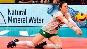 Жана Тодорова отново в топ 3 в класацията за най-добър защитник в Лигата на нациите