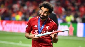 Салах отказал на Реал, но следващото лято ще мисли