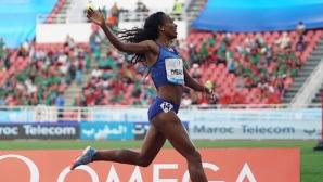 Гензебе Дибаба с най-добро постижение в света за сезона на 1500 метра