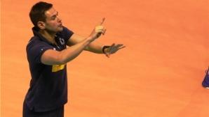 Джанлоренцо Бленджини: Очаквахме труден мач, какъвто се получи