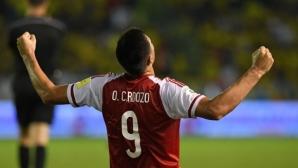 Кардосо прати в историята 73-годишен рекорд
