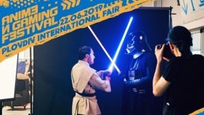 Международен фестивал за аниме и гейминг ще превземе Европейската столица на културата