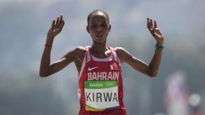 Сребърна медалистка от Рио беше наказана за четири години заради допинг