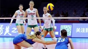 България - Сърбия 1:1! Следете мача ТУК!