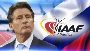 IAAF позволи на още 14 руски атлети да се състезават като неутрални