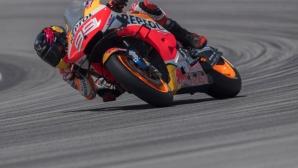 Лоренсо със силни болки след падането си в MotoGP теста