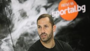 Занев: Искам да стана шампион на България! (видео)