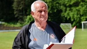ЦСКА-София освободи сърбин, Люпко изненадан от младок, обясни за Жоржиньо и Лудогорец (видео)