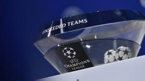 Следете жребия за Шампионската лига на живо