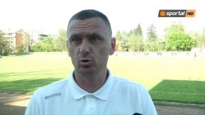 Бивш футболист на ЦСКА почва в Лудогорец