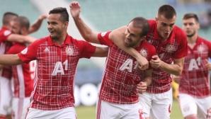 Грандове от Италия и Шотландия дебнат ЦСКА-София във втория кръг на Лига Европа