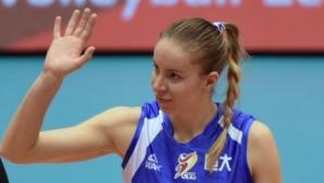 Добриана Рабаджиева се завръща в Китай