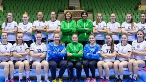 Националките на България до 19 години тренират в Габрово за Евро 2019