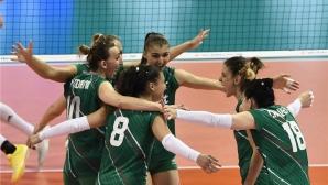 България без шанс срещу Китай (видео + снимки)