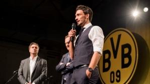Официално: Дортмунд си върна Хумелс