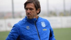 Веселин Бранимиров стана треньор в Заря (Луганск)