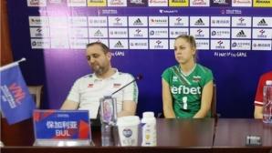 Иван Петков: Беше добър шанс да играем с един от най-добрите отбори в света