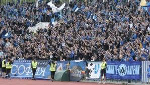 Левски ще получи само 500 билета за първия мач в Лига Европа