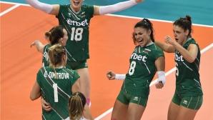 Ясни са всички финалисти в Лигата на нациите, България изпадна