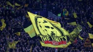 Феновете на Дортмунд посрещнаха Хумелс с противоречиви чувства