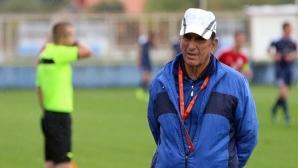 Треньорът на Титоград: Ще сме костелив орех за ЦСКА