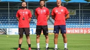 Млад българин стана треньор в последния отбор на Трифон Иванов