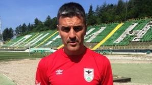 Пирин представи новия треньор, отборът подписа с трима нови