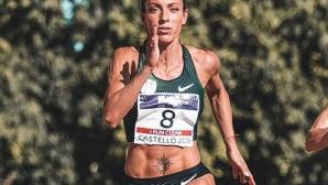 Още една победа за Ивет Лалова на 200 метра