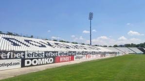 """Трескава подготовка на """"Лаута"""" за първия мач в Лига Европа"""