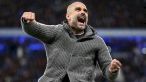Юнайтед ще загуби още една битка със Сити
