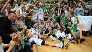 Балкан ще научи съперника си на 4 юли