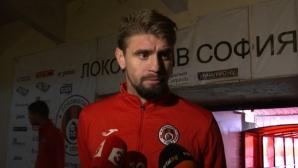 Бранеков: Преди тренираха по-малко деца, но имаше повече таланти