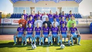 Промени на Югозапад: Чико-Бунара преотстъпи лиценза си на отбор, който става дубълът на Хебър
