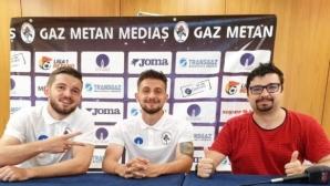 Бивши играчи на Левски се събраха в Румъния