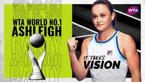 43 години по-късно отново австралийка е на върха в женския тенис