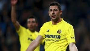 Бонера се завръща в Милан