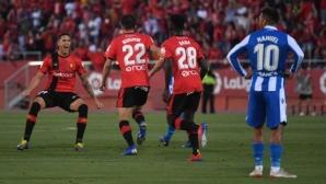 Знаменит обрат върна Майорка в Ла Лига, сълзите са за Депортиво