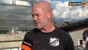 Заго: Нормално е да победим Левски, ние играем официални мачове от месеци (видео)