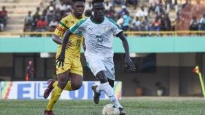 Сенегал стартира с успех над Танзания